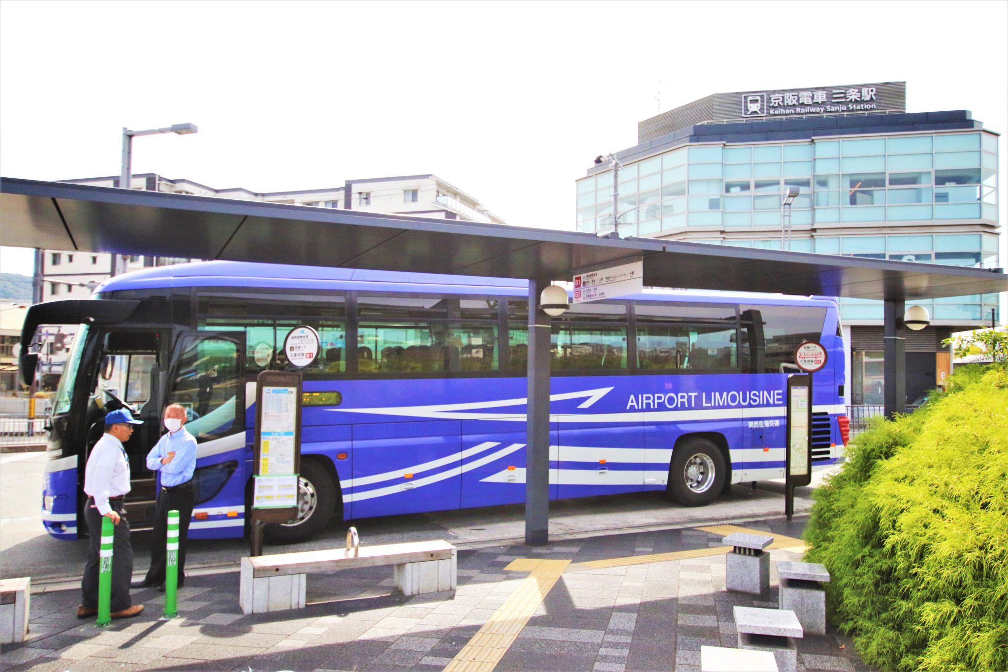 Limousine bus to and from Kansai International Airport (KIX)
