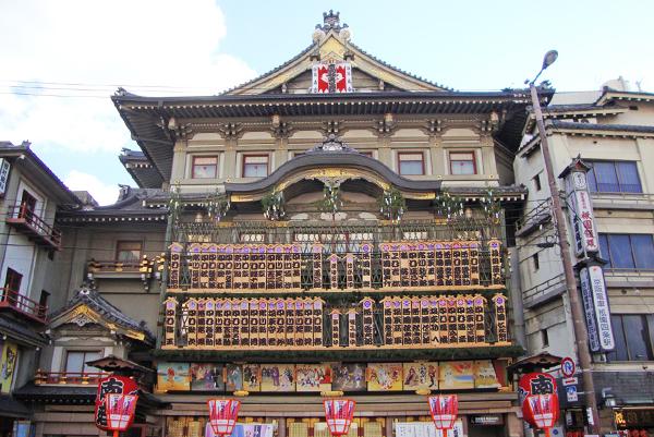 Kyōto Minami-za